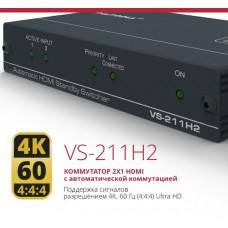 Kramer VS-211H2